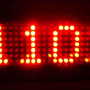 LED - LED Electronic Digital Displays9 300x300 - LED